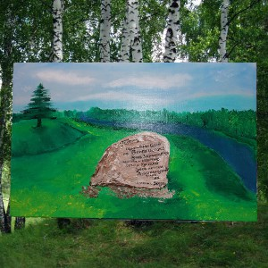 Исток реки Волги картина