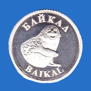 Монета нерпа Байкал серебро