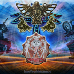 shamanskie tehniki Мир шамана вход в транс пермский стиль