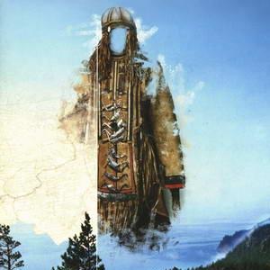 сказ о шаманском костюме