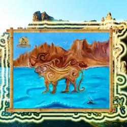 лев солнечные ворота карадага