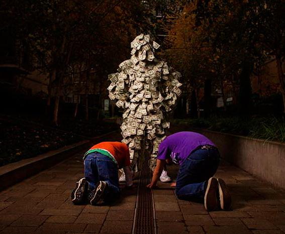 денежное рабство