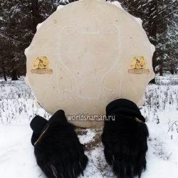 шаманский бубен медведь пермский звериный стиль