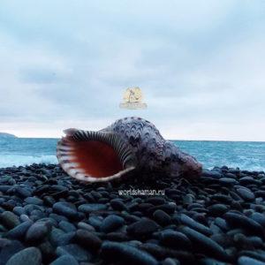 горн тритона зов моря
