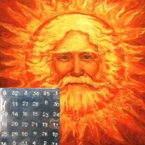 Магический квадрат Солнца