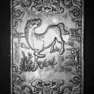Амулет рабочая лошадка из серебра