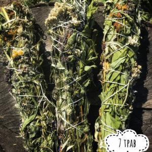 Окуривание травами сбор из 7 трав